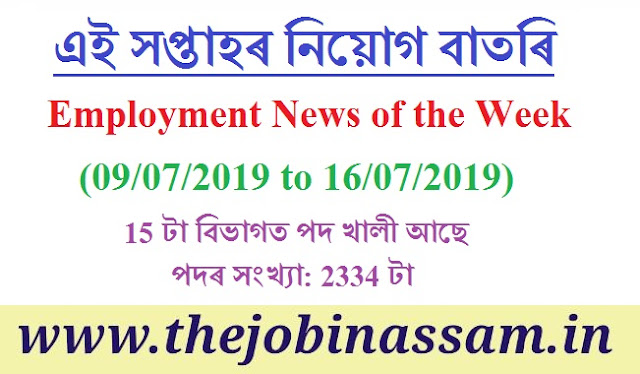 Employment News of the Week
