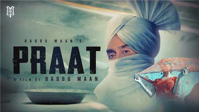 Praat Lyrics – Babbu Maan | Itihaas