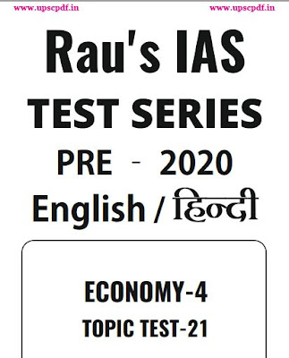 Raus ECONOMY-TEST SERIES 4 - 2020 Download for UPSC IAS PCS