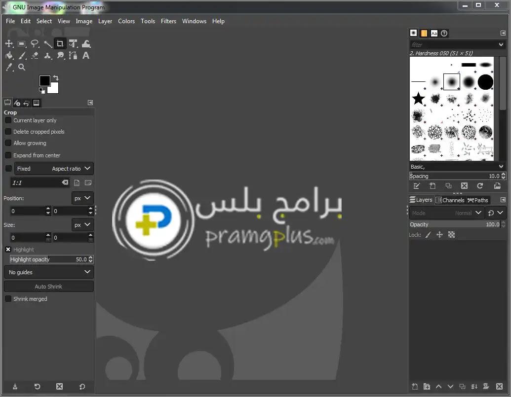 أدوات برنامج Gimp للكمبيوتر