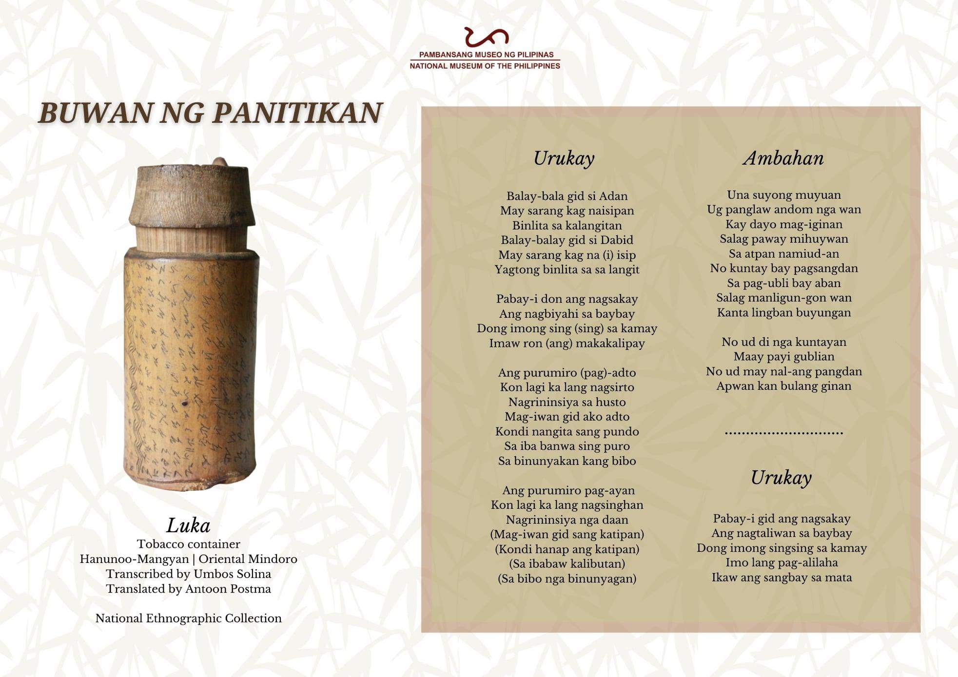 urukay / urukai (erekey sa Kuyunon), isa pang uri ng tula ng mga Hanunoo-Mangyan