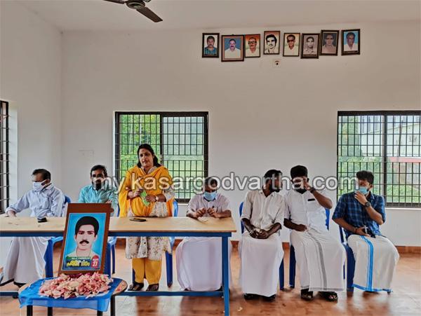Kerala, News, KP Sajith lal remembrance conducted