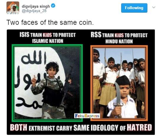 RSS की ISIS से तुलना करने पर बहुत गालियां पा रहे हैं कांग्रेस का सत्यानाश करने वाले दिग्विजय सिंह