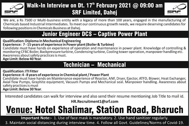 SRF Limited   Walk-in interview for DCS Engineer & Mechanical Technician on 17th Feb 2021