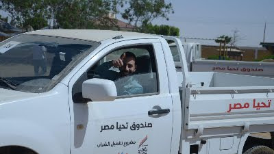 سيارة نقل للشباب