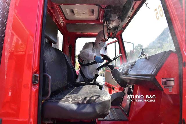 Απολύμανση από τον Δήμο Ναυπλιέων στην πυροσβεστική Ναυπλίου (βίντεο)