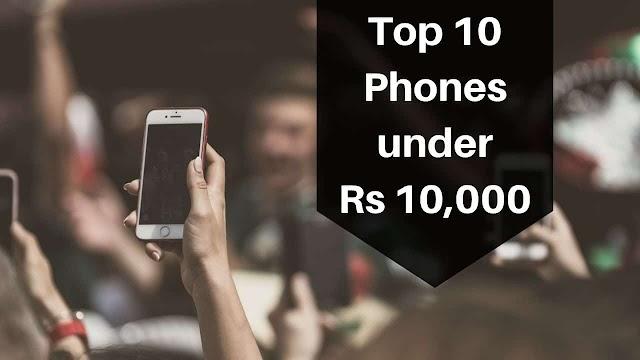 10000 तक के बेस्ट मोबाइल फ़ोन