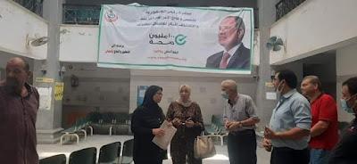 سرور : وحدة صحية جديدة بمدينة أشمون ضمن مبادرة حياة كريمة