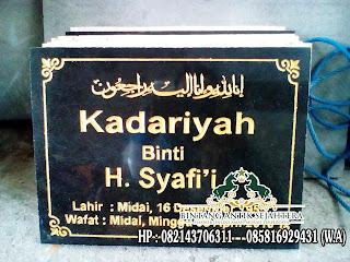 Nisan Prasasti Granit, Nisan Prasasti Kuburan