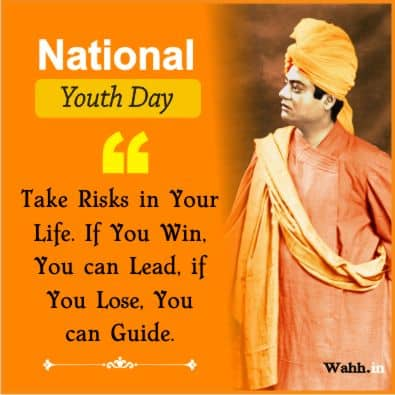 Happy-Swami-Vivekananda-Jayanti-Wishes-In-English