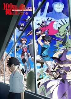 100-man no Inochi no Ue ni Ore wa Tatteiru Anime Sub Español Descargar Mega Zippyshare