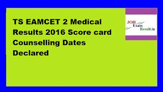 TS EAMCET 2 Medical Results 2016 Score card Counselling Dates Declared