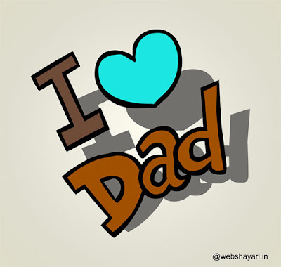 i love dad happy fathers day image download