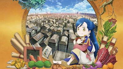 Honzuki no Gekokujou Subtitle Indonesia [Batch]