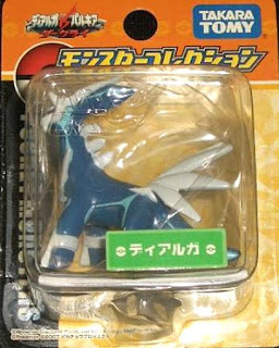Dialga figure Takara Tomy Monster Collection Seven Eleven asort