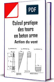 Calcul-pratique-des-tours-en-beton-arme--Action-du-vent-PDF