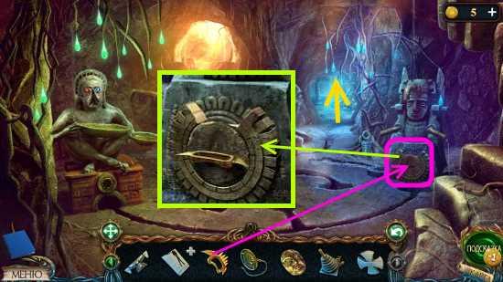 вставляем кастет солидуха в игре затерянные земли 3 проклятое золото