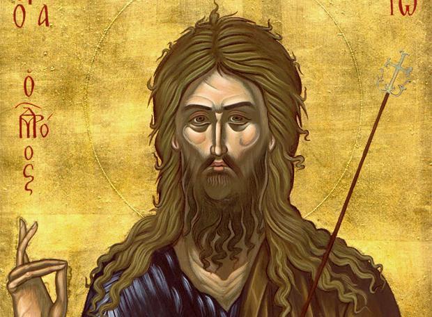 Κήρυγμα Ιεράς Μητροπόλεως Αργολίδας Κυριακής μετά των Φώτων