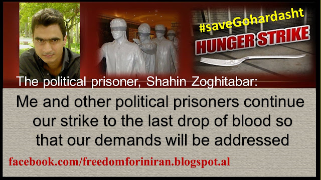 The political prisoner, Shahin Zoghitabar: