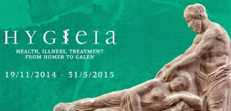Exhibition explores the healing practices of the Ancient Greeks