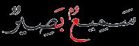 contoh iqlab