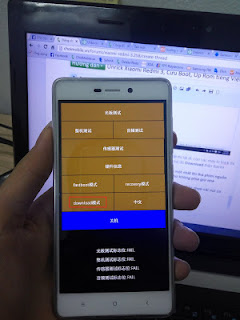 Download mode redmi 3
