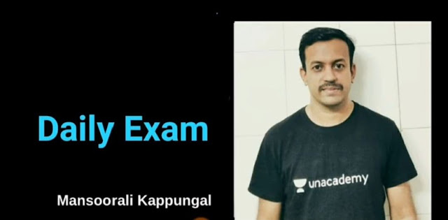 LDC Main / Degree Level - Daily Exam & Topics