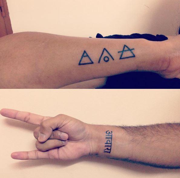 Glyph Tattoos