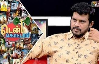 Interview with Pa Vijay 30-08-2018 Puthiya Thalaimurai Tv