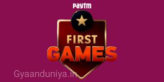 2020 IPL के लिए Top 5 Fantasy Cricket App - घर बैठे पैसे कमाउ इस Best Fantasy Cricket App से