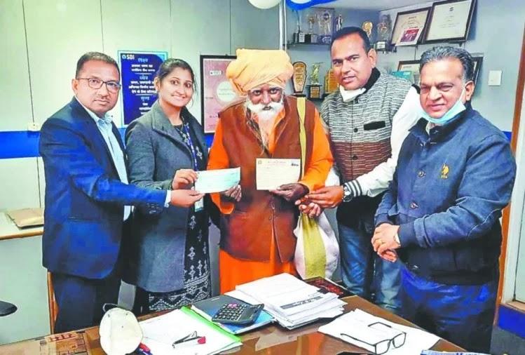 राम मंदिर के लिए बाबा ने दिए एक करोड़ रुपये