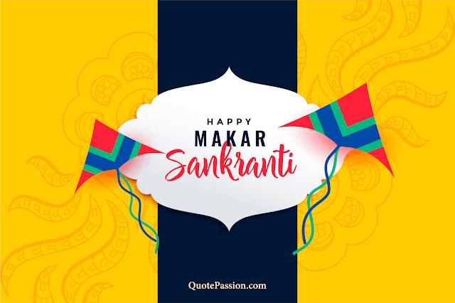 makar sankranti wishes in hindi 2020