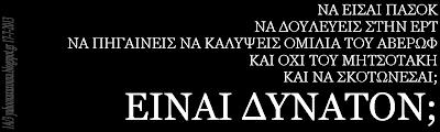 ΑΛΕΥΡΑΣ ΜΑΣΟΥΡΑΣ ΔΑΡΜΗΣ