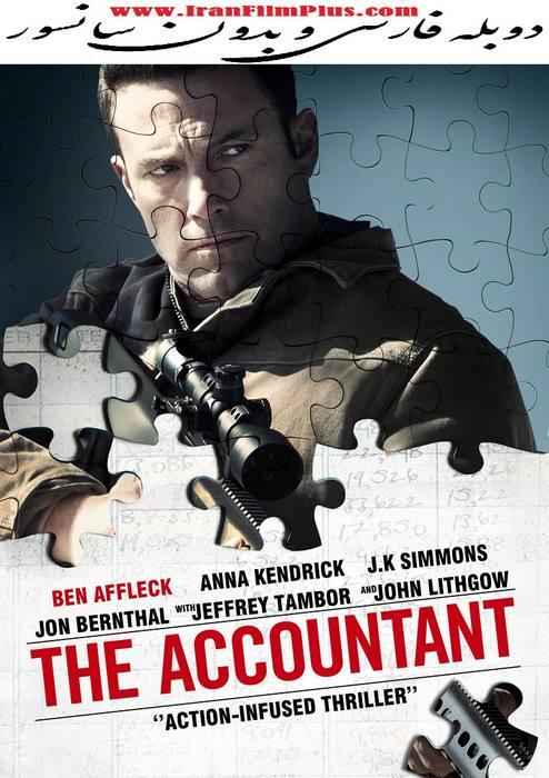 دانلود فیلم دوبله The Accountant 2016
