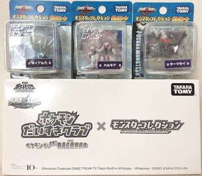Palkia figure Battle Scene pose Takara Tomy Monster Collection Pokemon Fan Clun presale