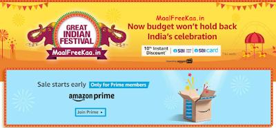 Diwali 2019 Great Indian Festival Sale