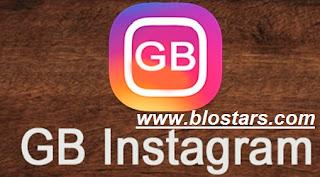 تحميل أحدث نسخة الرسمية  GB Instagram  (مدونة النجوم) blostars