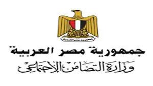 الكارت الذهبي لأصحاب المعاشات   هدية الدولة المصرية لأصحاب المعاشات من أول أكتوبر 2021