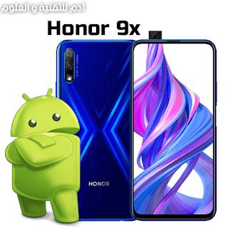 أفضل هواتف الفئة المتوسطة لسنة 2019..أسعار أقل من 250 دولار
