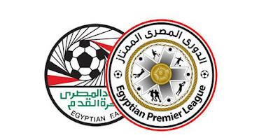 جدول ترتيب هدافي الدوري المصري 2019/2020 اليوم بتاريخ 07-11-2019