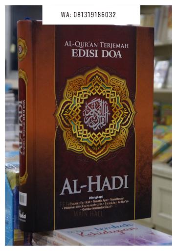 Mushaf Al Quran Al Hadi: Teman Ramadhan Anda di Tengah Wabah Corona