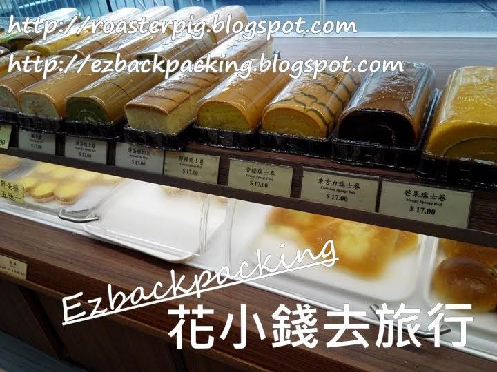 東京麵包餅食:九龍灣買蛋糕