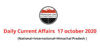 Daily Current Affairs  17  october 2020