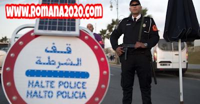 أخبار المغرب الشروع في تطبيق حالة الطوارئ الصحية في المملكة المغربية