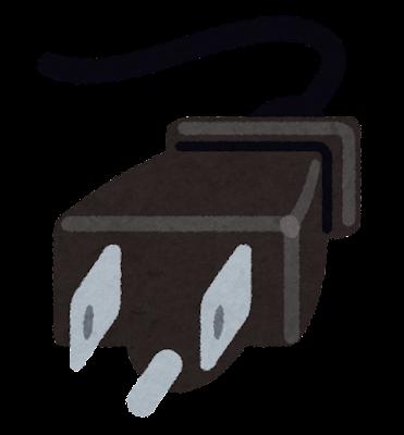 3P電源プラグのイラスト