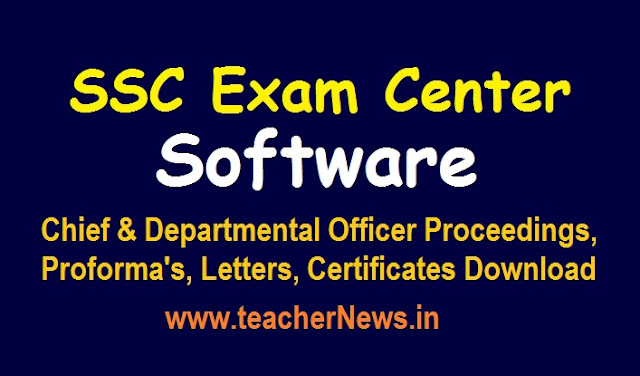 Medakbadi SSC/ 10th Exam Center Chief DO Software March 2020 - Download Chief Proceedings, Proforma's, Letters, Certificates