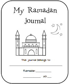Ramadan Journal Cover