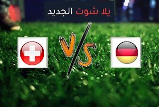 نتيجة مباراة ألمانيا وسويسرا اليوم الثلاثاء بتاريخ 13-10-2020 دوري الأمم الأوروبية
