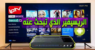 samsat-ott-best-satellite-tv-receiver-android