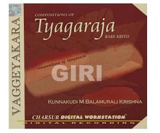 Thiyagaraja Aaradhana